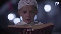 آنچه از مسلمانان شهر تورینوی ایتالیا نمی دانید! - لبیک قسمت سوم