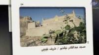 مسجد عبدالقادر نیکشهر - بلوچستان