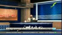 زیر ذره بین -اطاعت از الله و رسول