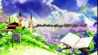 قرآن برای همه- وقتی پای بدعت در دین بازگردد