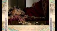سرود در شب آرام قلبم ندا می دهد - محمد العمری