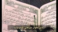 نشید رتل معی آیاته - مشاری راشد العفاسی