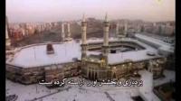 در مدح زین العابدین - فرزدق