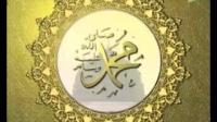 سرود فارسی جان مصطفی محمد - ما خود تو را ندیدیم - نام خوشت شنیدیم
