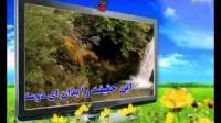 سرود فارسی در مدح فاطمه زهرا رضی الله عنها