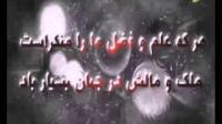 شعر آیت الله سید ابوالفضل برقعی درباره ی دشمنانش