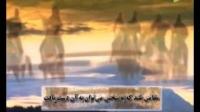 نشید اکرم بآل - سرود در مدح اهل بیت رضی الله عنهم اجمعین - نایف شرهان