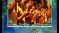 سرود فارسی رمضان آمده