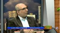 فعالیت ها و مشاغل هنری - مال حلال