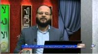 انسان متمدن در پرتو سیرت پیامبر علیه الصلاه و اسلام