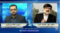 اعزام گسترده مبلغان شیعه به مناطق سنی نشین - بازتاب