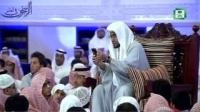 تکفل الله بحفظ القرآن