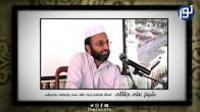 ویژگی های جالب قرآن - شیخ علی جلالی
