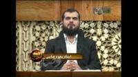 برگهای زرین از تاریخ اسلام (نبرد عین جالوت)