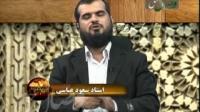 برگهای زرین از تاریخ اسلام ( سلطان یوسف بن تاشفین 2 )