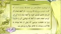 اربعین نووی (از آنچه پیامبر صلی الله علیه وسلم باز داشتند باید دوری شود)