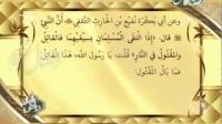 ریاض الصالحین 10 (باب اخلاص و داشتن نیت در همه ی کارها و سخنان و احوال آشکار و پنهان)