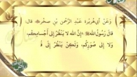 ریاض الصالحین 8 (باب اخلاص و داشتن نیت در همه ی کارها و سخنان و احوال آشکار و پنهان)
