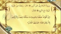 ریاض الصالحین 5 (باب اخلاص و داشتن نیت در همه ی کارها و سخنان و احوال آشکار و پنهان)