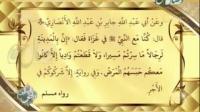 ریاض الصالحین 4 (باب اخلاص و داشتن نیت در همه ی کارها و سخنان و احوال آشکار و پنهان)