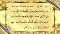 ریاض الصالحین 2 (باب اخلاص و داشتن نیت در همه ی کارها و سخنان و احوال آشکار و پنهان)