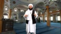 ندای ایمان (آیه 102 سورة آل عمران)