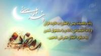 پندهای رمضانی 8