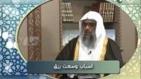اسباب و سعت رزق