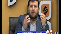نهضت احیاگری -قرآن میزان صحت و بطلان