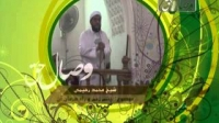 مجالس علماء - شیخ محمد رحیمی چشم زخم و راه درمان آن