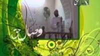 مجالس علماء - شیخ محمد رحیمی - جواز مناسفه و ذم حسادت