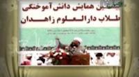 مجالس علماء - مولوی احمد ناروئی - صحابه از دیدگاه قرآن