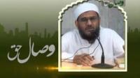 مجالس علماء - شیخ محمد رحیمی - دهه اخیر رمضان المبارک