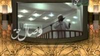 مجالس علماء - شیخ محمد رحیمی - گناه و اسباب آن