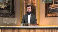 احکام فقهی در پرتو احادیث نبوی - قسمت پنجاه و دوم