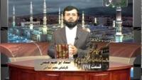 احکام فقهی در پرتو احادیث نبوی - احکام و آداب وضوء3 (احکام مسح)