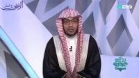 ما معنی قول الله عز وجل: