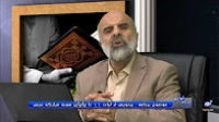 پرتویی از آیات 11 تا پایان سوره مبارکه عبس