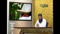 حفظ قرآن 22-4-2014 ( قسمت نهم)