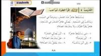 درس بیست و هشتم - آموزش زبان عربی
