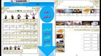درس بیست و پنجم - آموزش زبان عربی