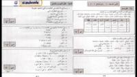 درس هفدهم - آموزش زبان عربی