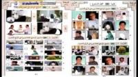 درس شانزدهم - آموزش زبان عربی
