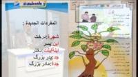 درس سیزدهم - آموزش زبان عربی