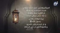 آیا نماز تراویح بدعت است؟