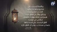 جایز بودن نماز تراویح در رمضان