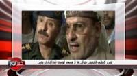 خبر نور - یکشنبه، ۲۸ خرداد ۱۳۹۶