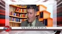 خبر نور - شنبه، ۲۷ خرداد ۱۳۹۶