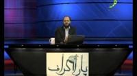 پاراگراف - خطر شرک برای مسلمانان