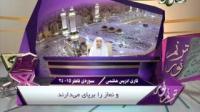 ترنم نور - قاری ادریس هاشمی - سوره فاطر 15 - 24